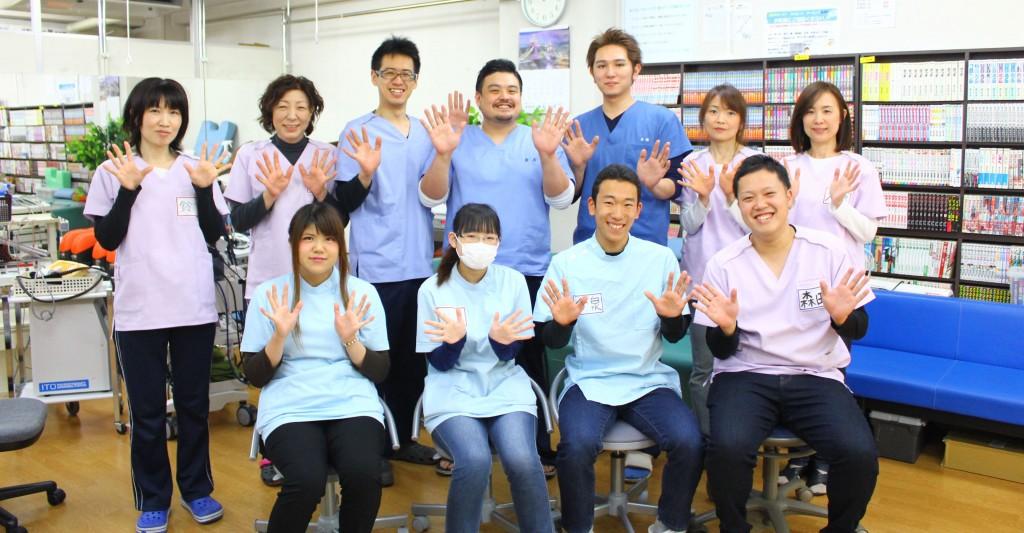 つるせ駅前接骨院 常に患者様の立場に立ち、 誠心誠意、身心こめて全力で治療してまいります。 日本で一番笑顔がいっぱいの整骨院を作るのが目標です!! スタッフ一同心よりお待ちしております。