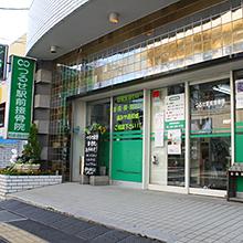 clinic01